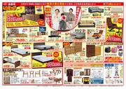 新藤栄6月B4チラシ21裏ol入稿用.jpg